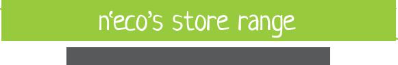 storerange-heading